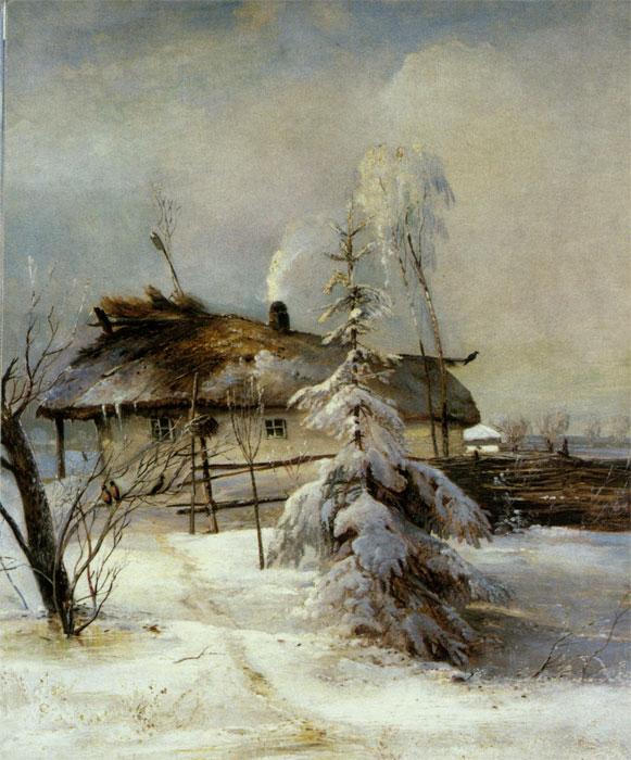 зима 1873 г.